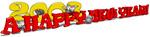 NEW_YEAR_p2008_image2.jpeg